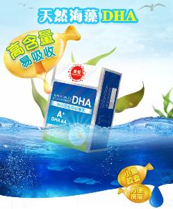 DHA藻油、鱼肝油、乳钙、酵母锌、VC铁、复合益生菌凝胶糖果